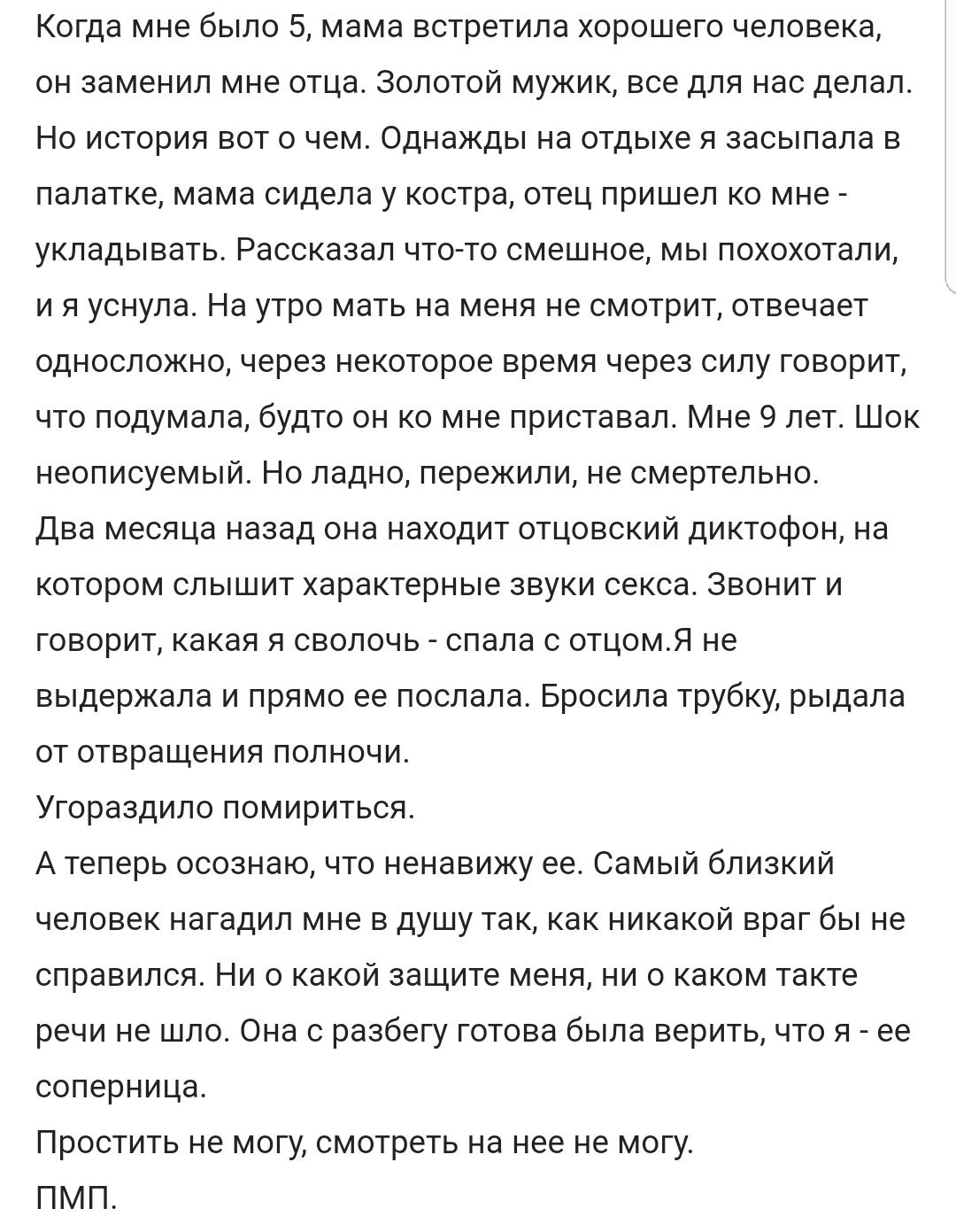 na-devichnike-vi-delali-minet-zhenskiy-forum-zhenshina-v-vozraste-nyu-foto