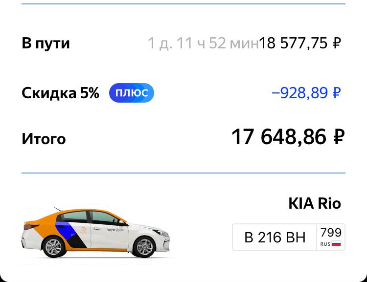 скб банк челябинск онлайн заявка на кредит наличными без справок и поручителей