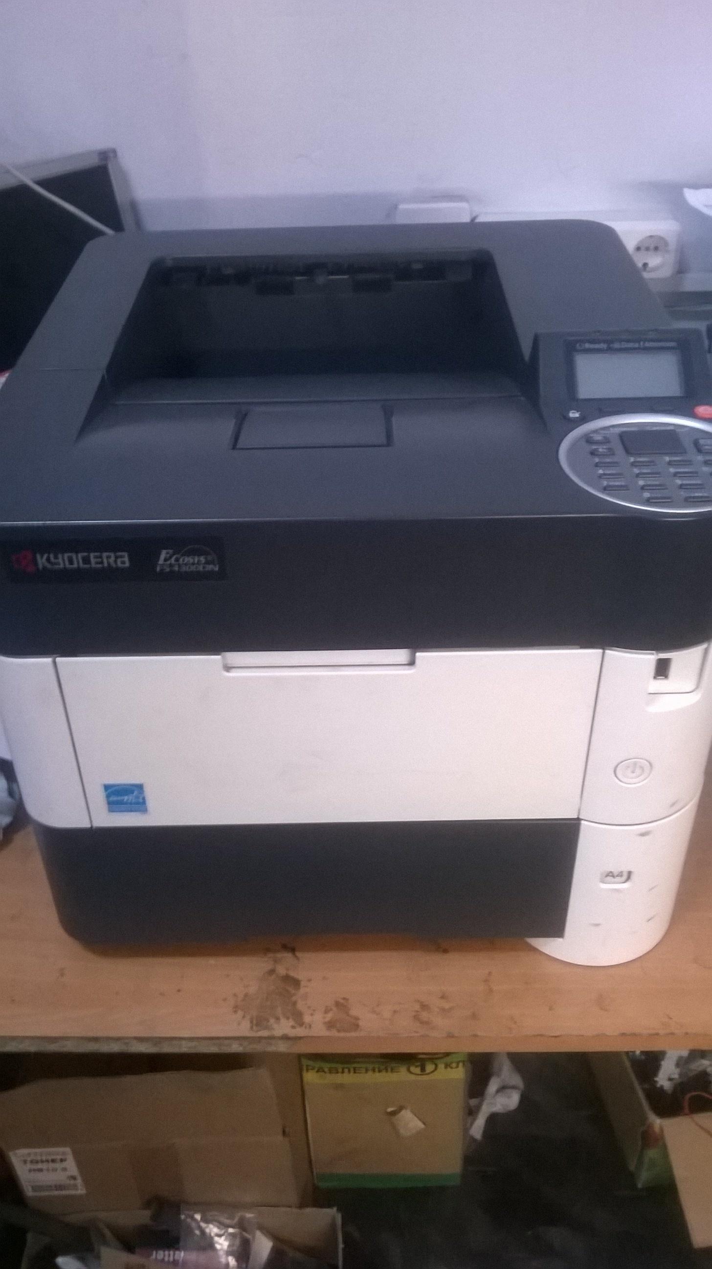 Нужна помощь по ремонту принтера
