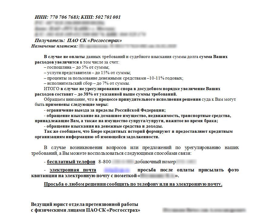 Куда сдавать документы на гражданство ребеонка