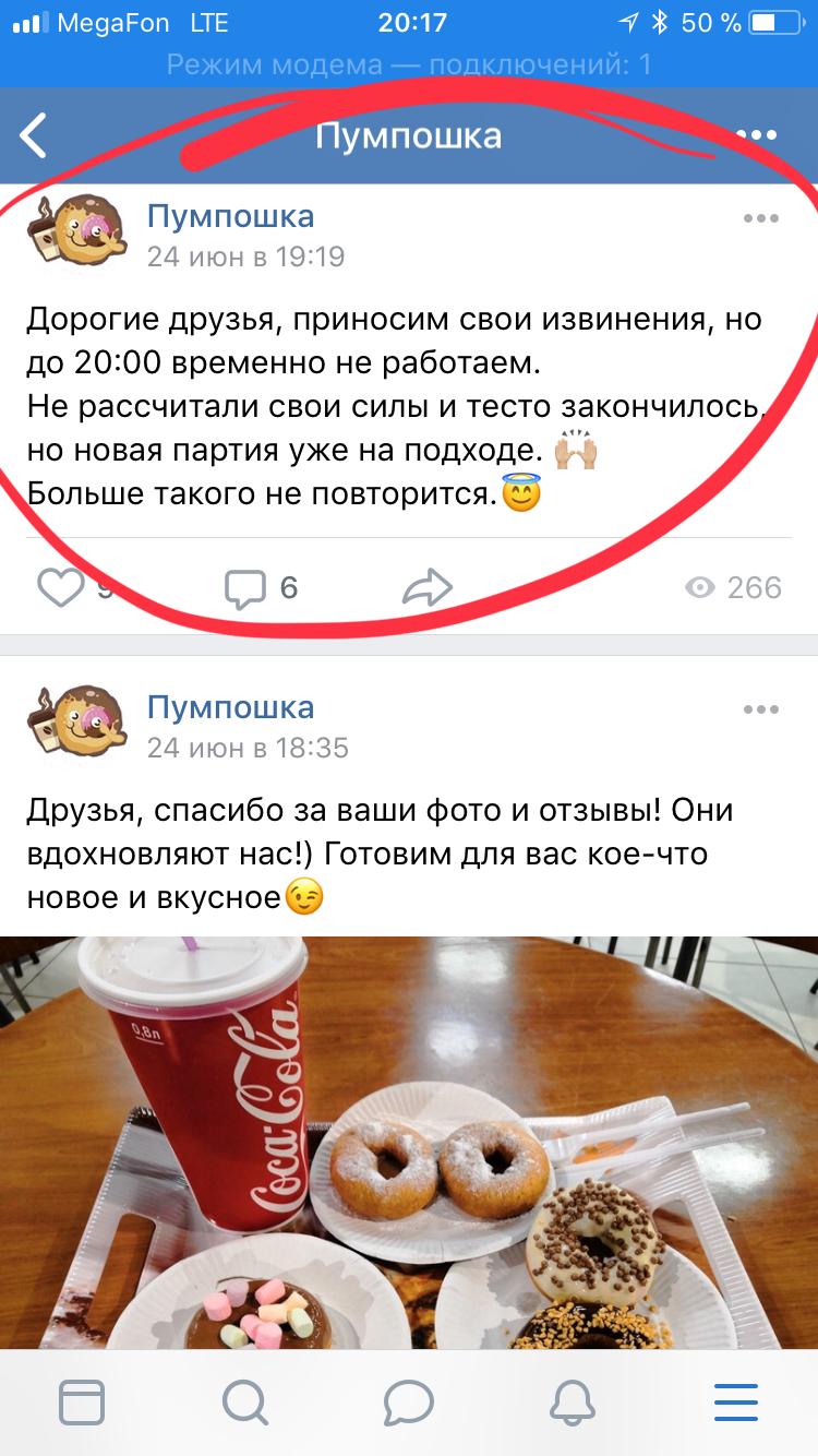 Занять 10000 рублей