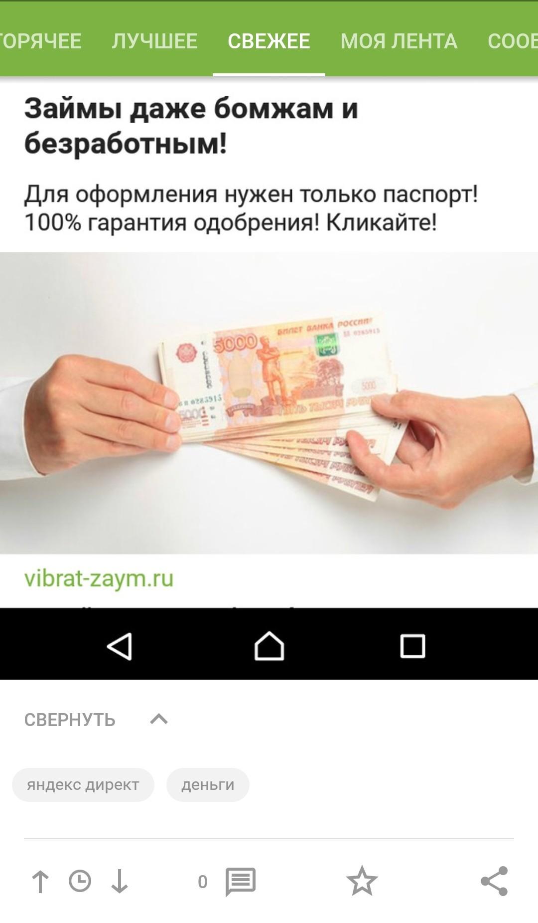 Кредит кафе заявка онлайн
