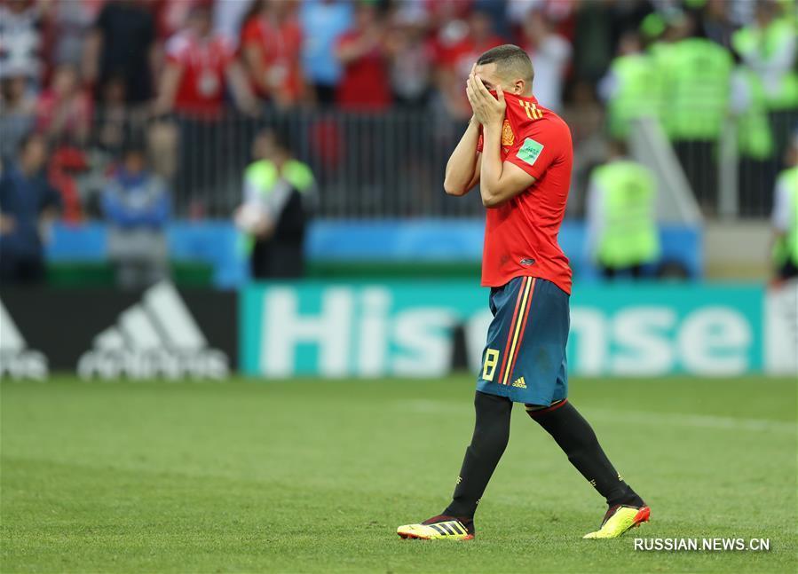 Ставки на спорт 1-я половина или матч россия спорт прогнозы на футбол