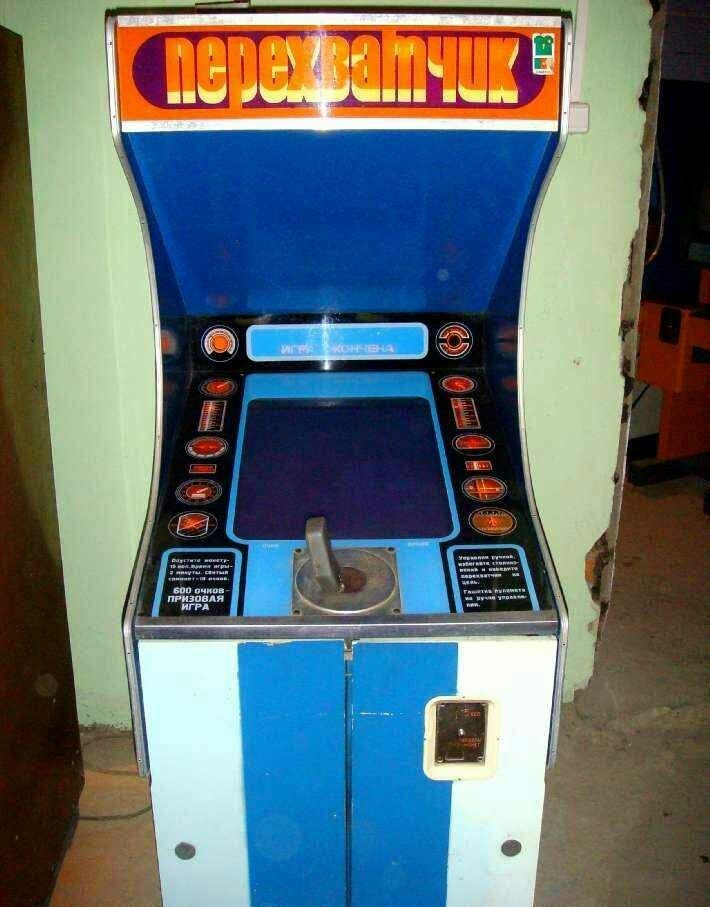 Игровые автоматы гном играть