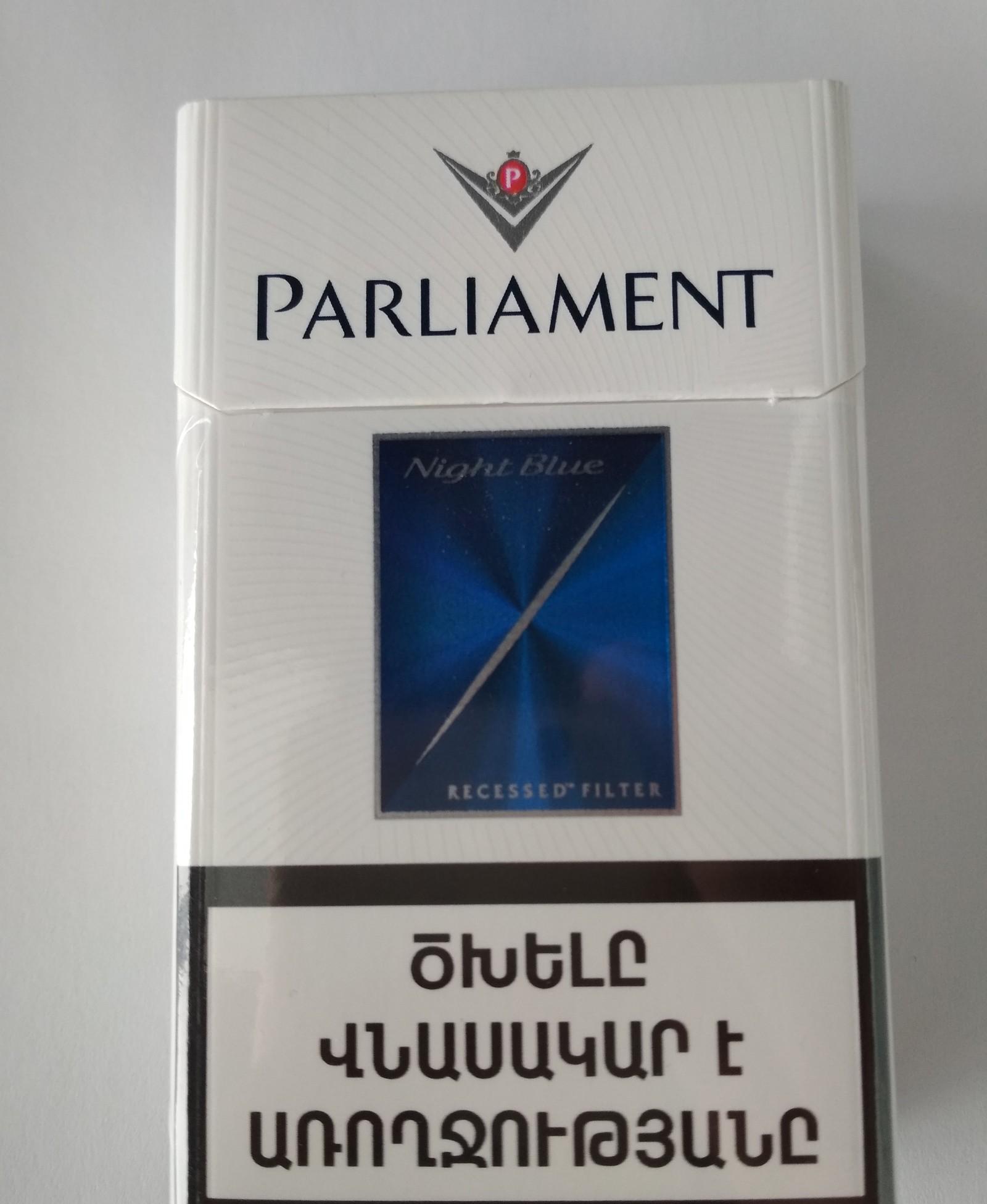 Сигареты с армянским акцизом купить в москве купить сигареты в грозном