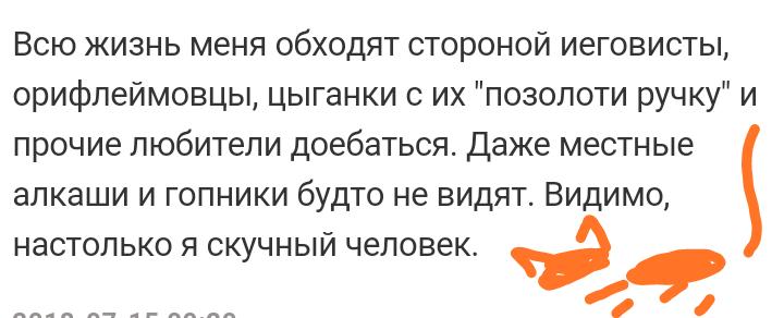 Русское форум женский пристают мужики в автобусе
