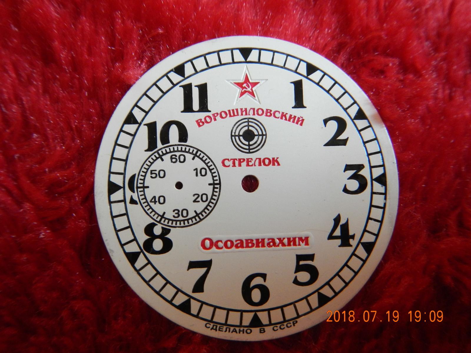 Циферблат своими руками наручные часы фото 563