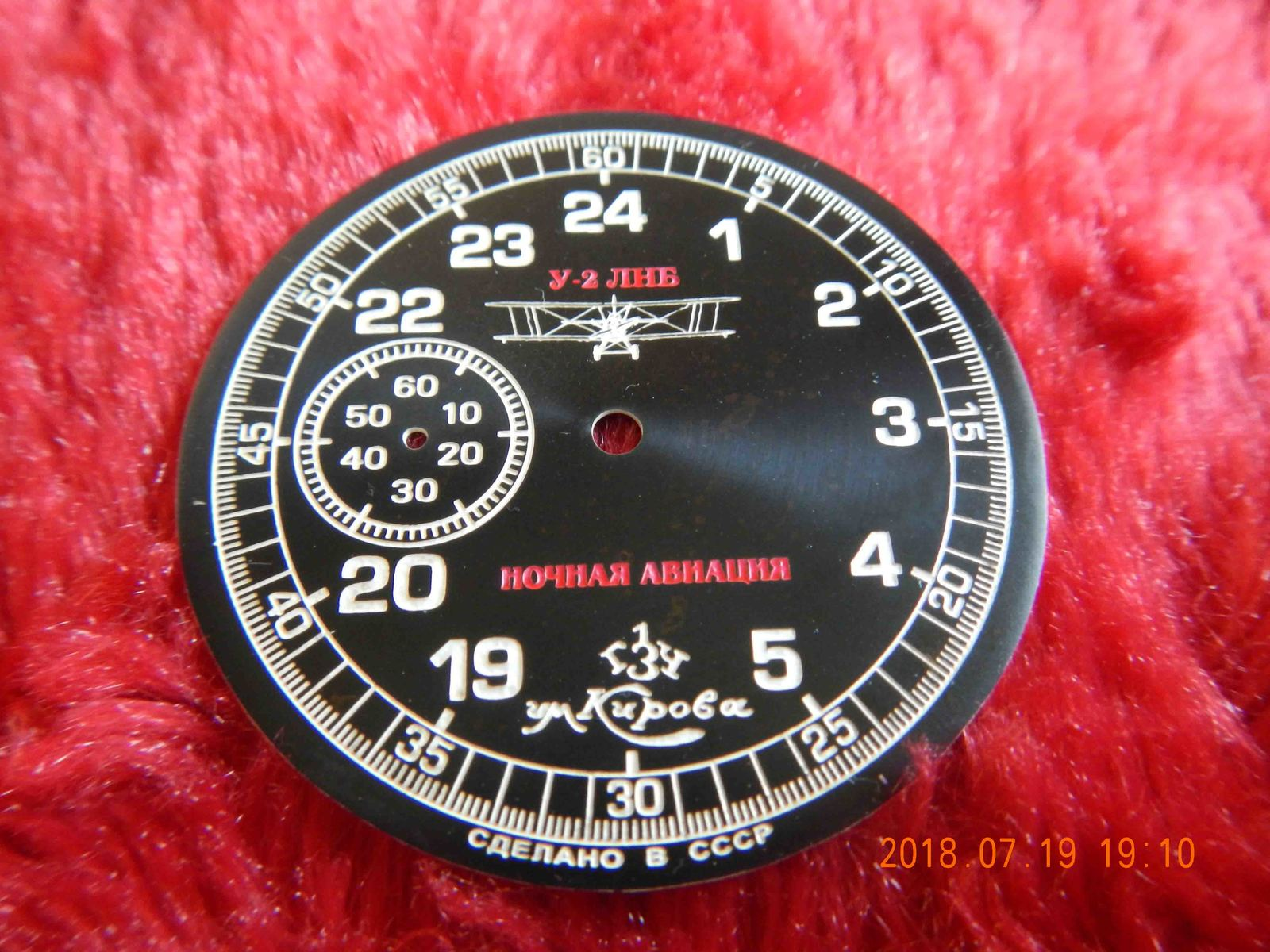 Циферблат своими руками наручные часы фото 300