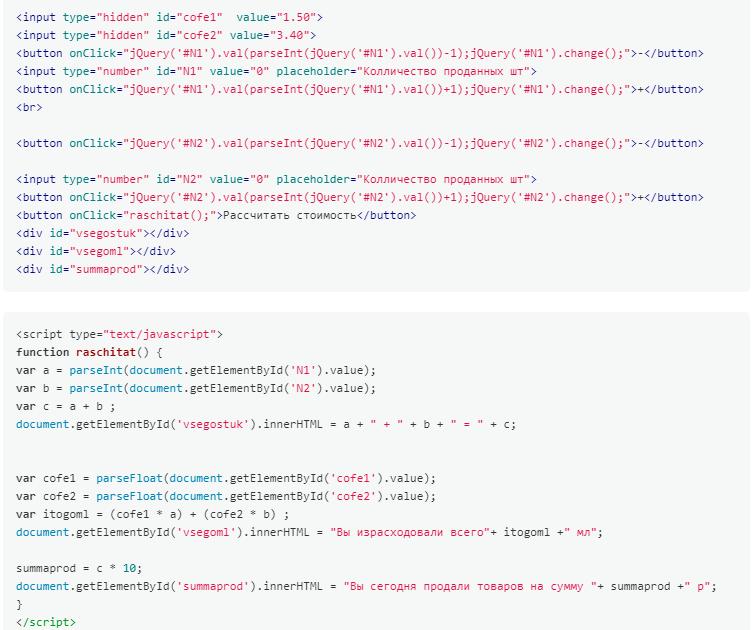 Как упростить код на JavaScript?