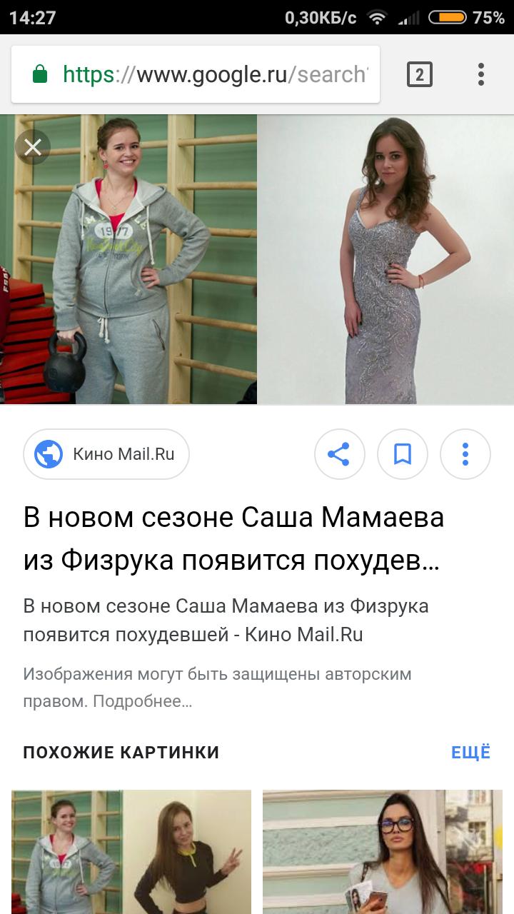 Фотки гугла девушки