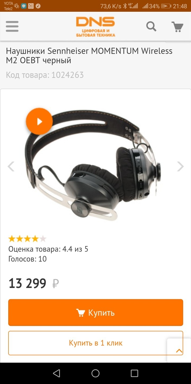 Гарантия лучшей цены от МВидео 57172499503