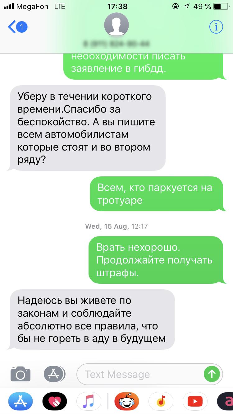 foto-porno-pizda-v-upor-starih-babok-video-zhenshina-razdvinula-nogi-pered-muzhchinoy