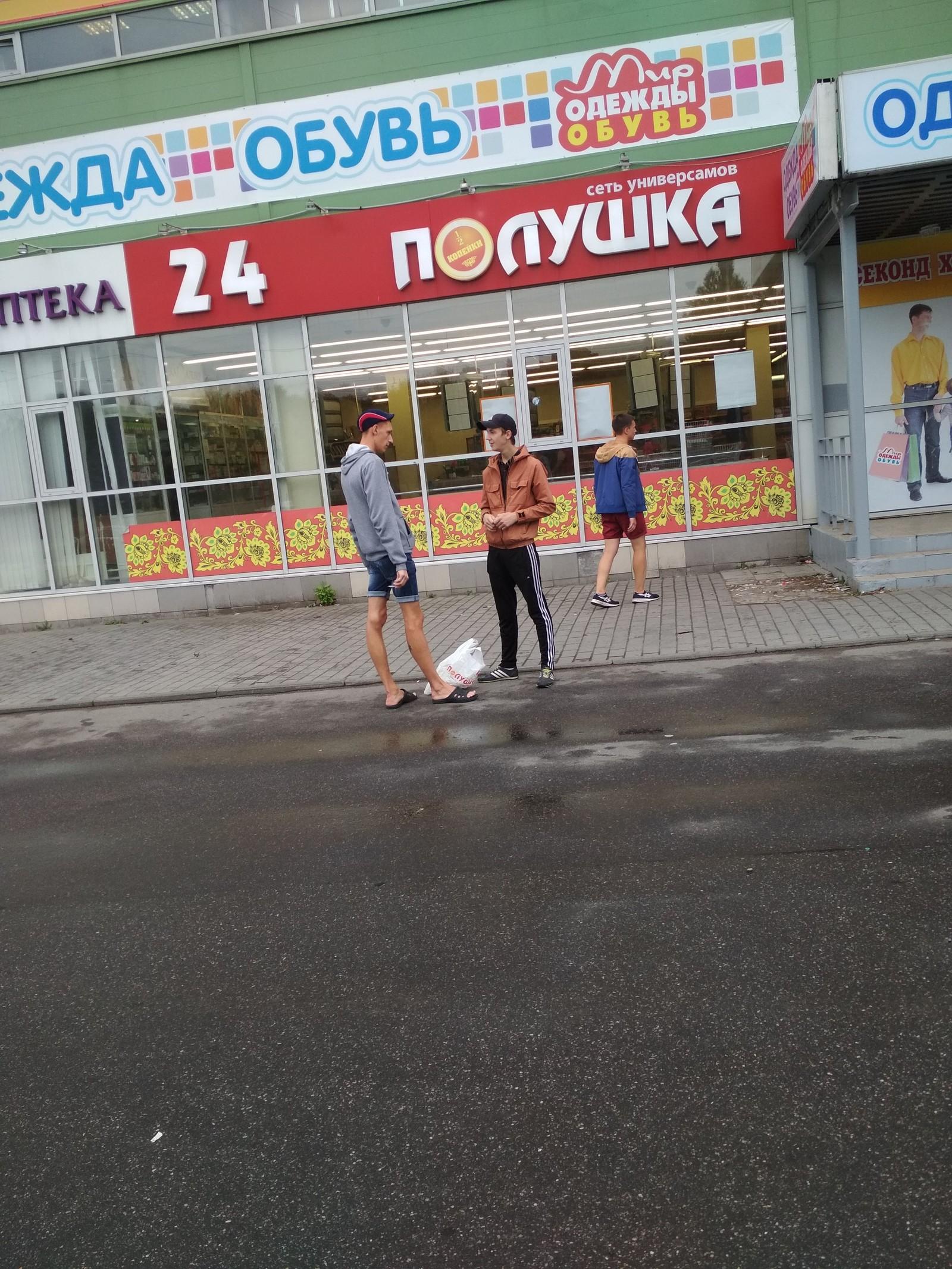 объявления знакомства луганск газеты