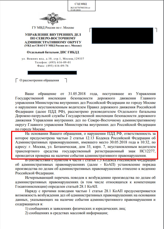 Ук рф 328 статья