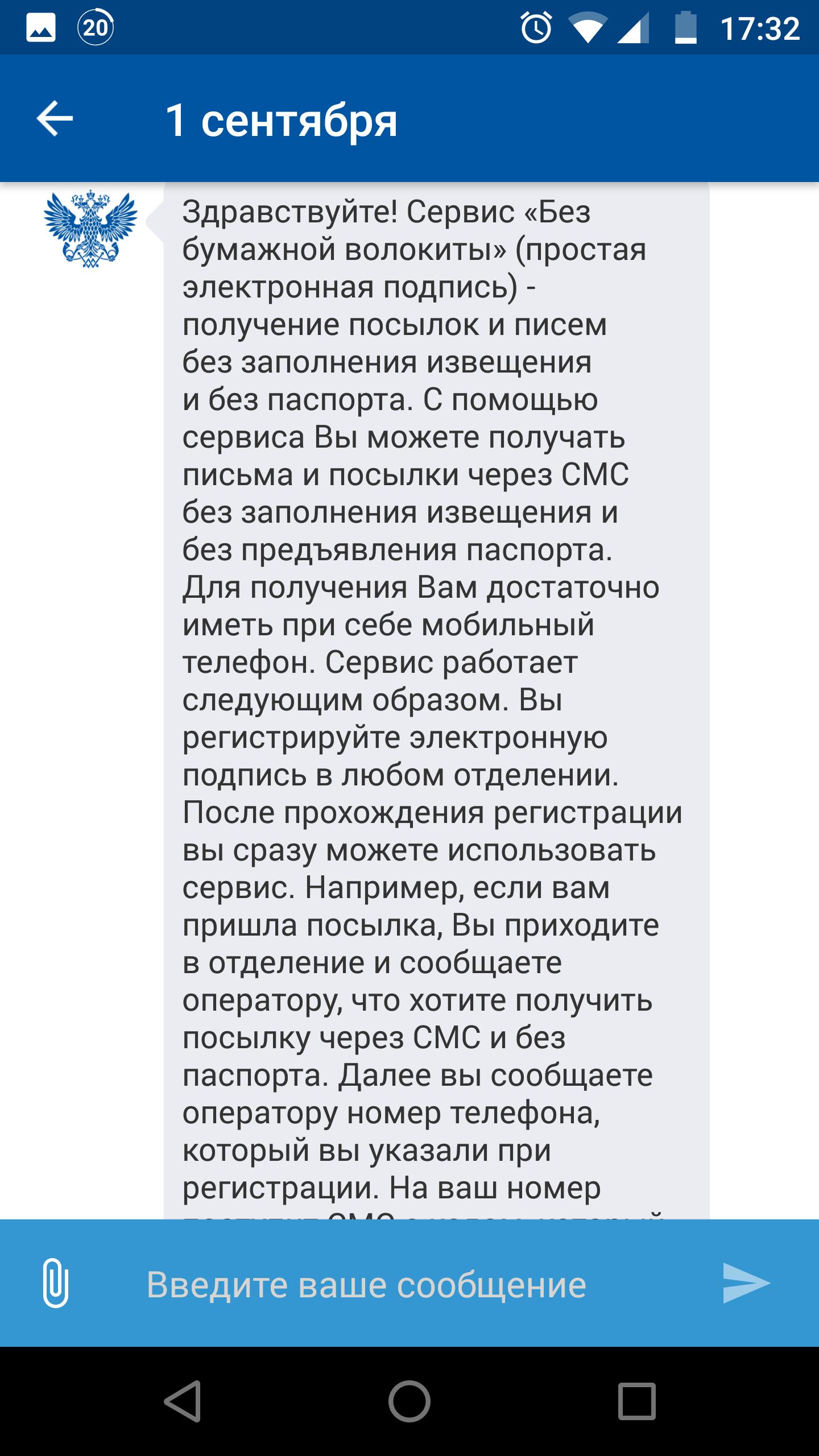 Новые реквизиты троицкого районного суда г москвы