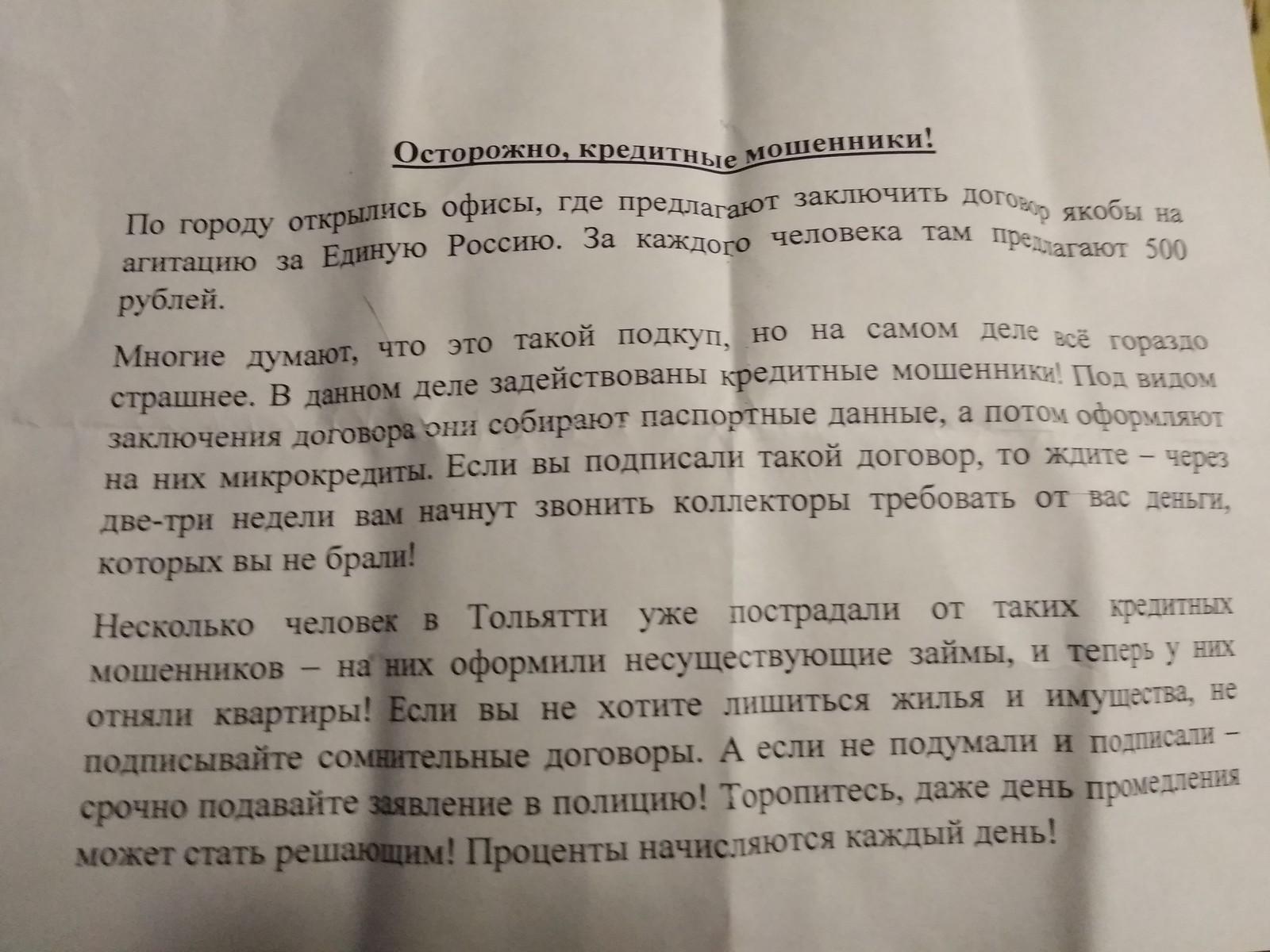 Деньги под залог квартиры в москве за 1 день в банке