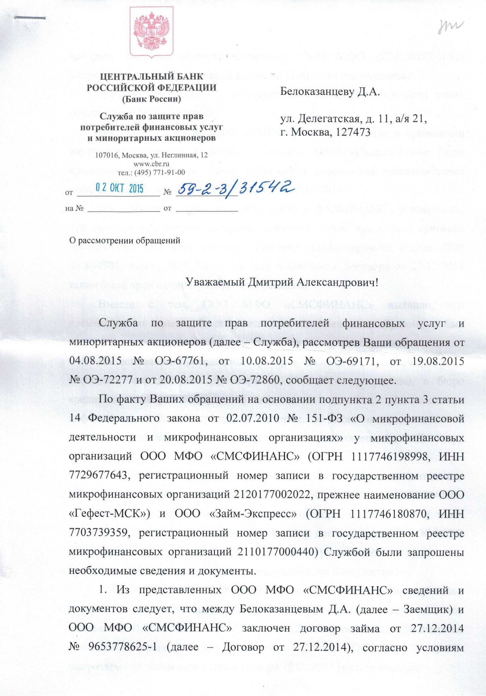 г 21 кредит
