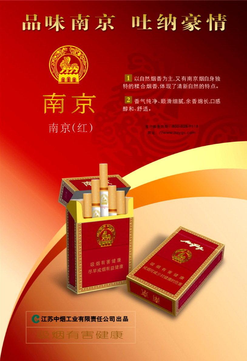 Купить сигареты в китае почтой купить сигареты в украине блок