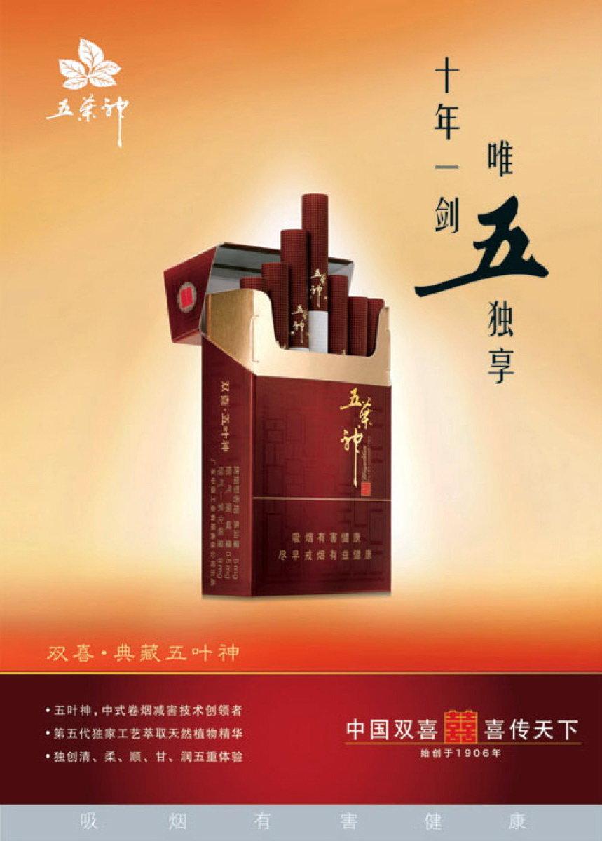 Где заказать в китае сигареты где купить электронную сигарету смоленск