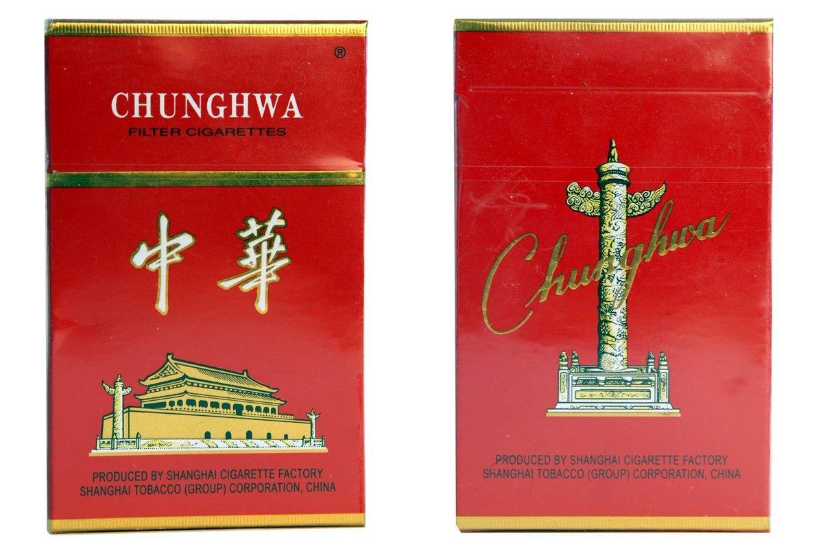 Купить сигареты в китае почтой купить сигареты гламур блоками в интернет магазине