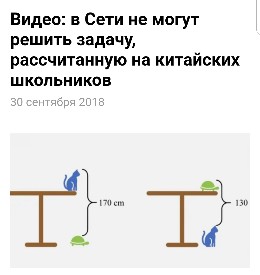 Как решить задачу черепаха за 3 минуты задачи на подвижные блоки с решением