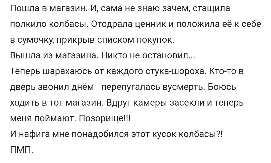 otodrat-po-russki-porno-minet-na-mostike-podborka