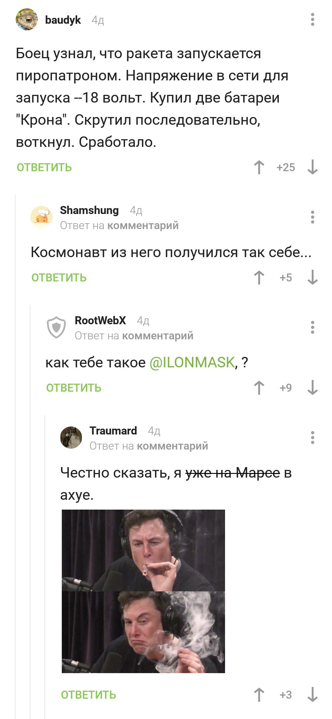 Русское гей порно молодых мальчиков