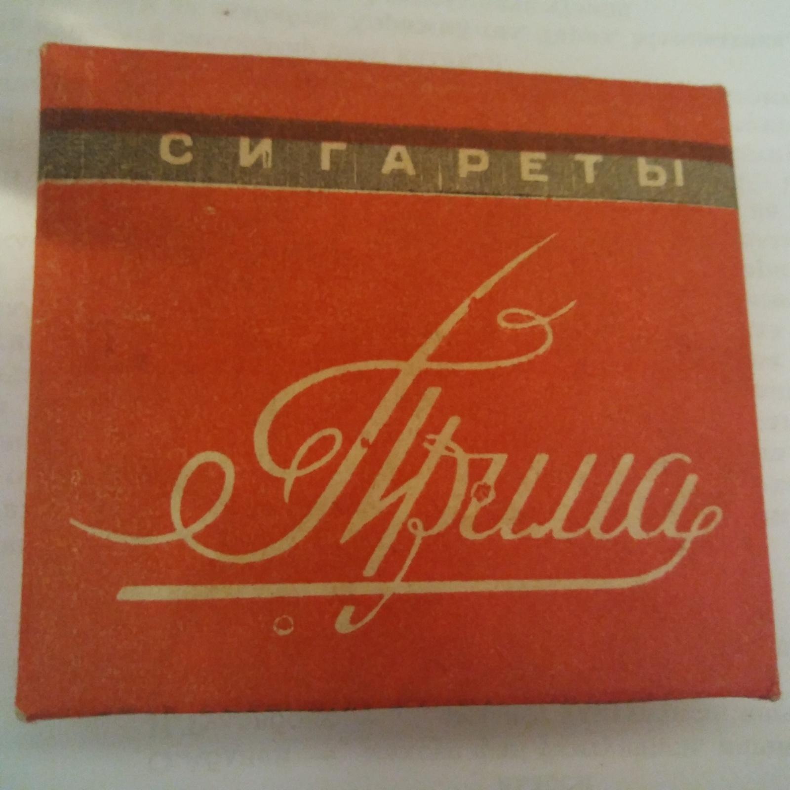 Купить джитанес сигареты собрание сигареты купить иркутск