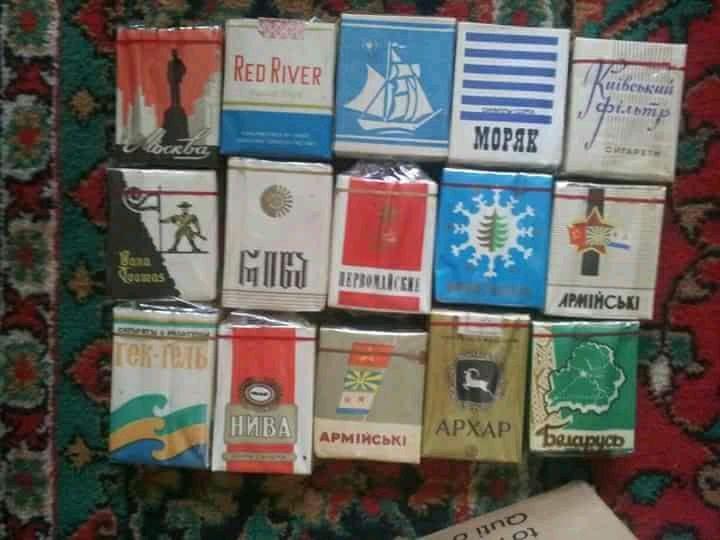 купить сигареты раритетные