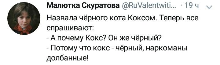 Запад грубо вмешивается во внутренние дела Македонии, - МИД РФ - Цензор.НЕТ 9433