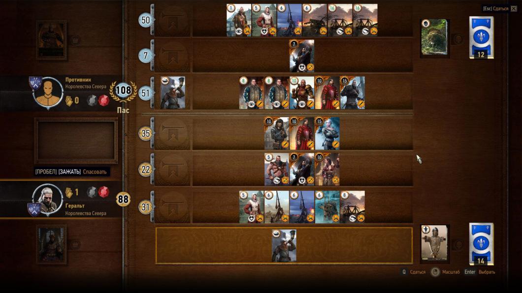 круг карточной игры