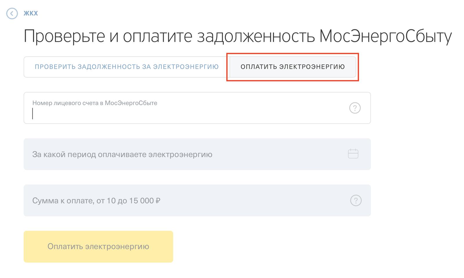 Онлайн трейд интернет магазин официальный сайт ижевск