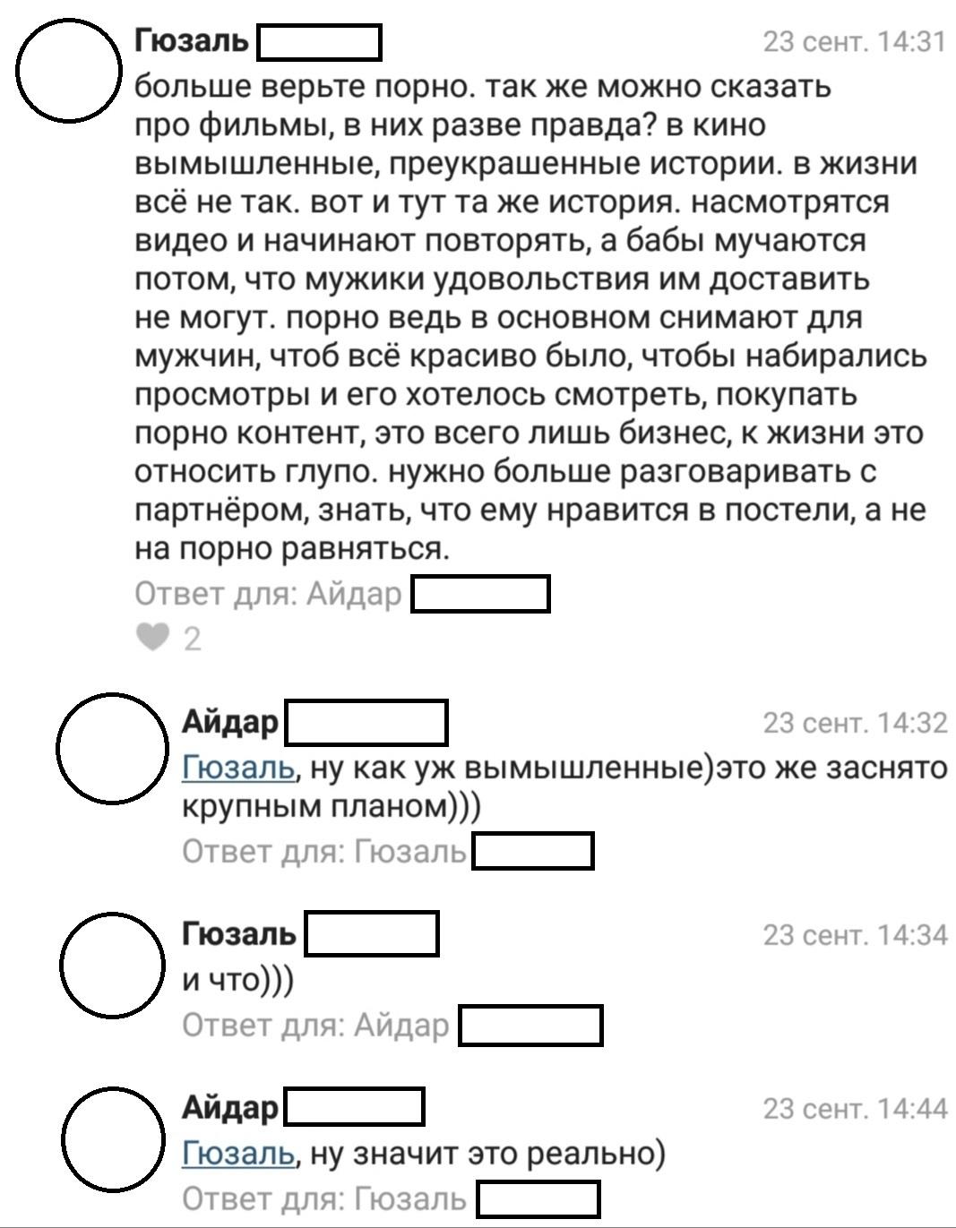 статья, сам сайт Кыргыз секс кино как таком случае поступить?