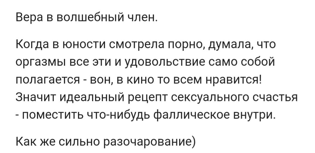 принимаю. интим салон новосибирск ваше мнение