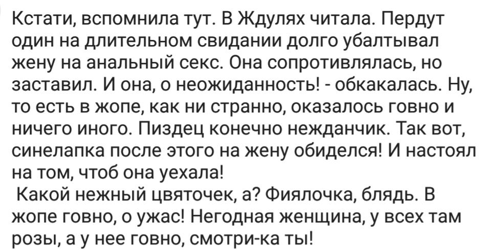 мой взгляд, это Русские лесбиянки соблазн счастье! Хорошая статья