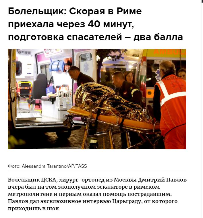 Ебать за деньги прохожих женщин города москвы, рыжая заставляет лизать