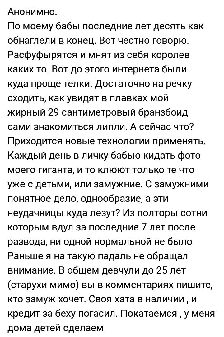 seks-bez-vozrastnih-ogranicheniy-tseluyutsya-i-lizhut-siski