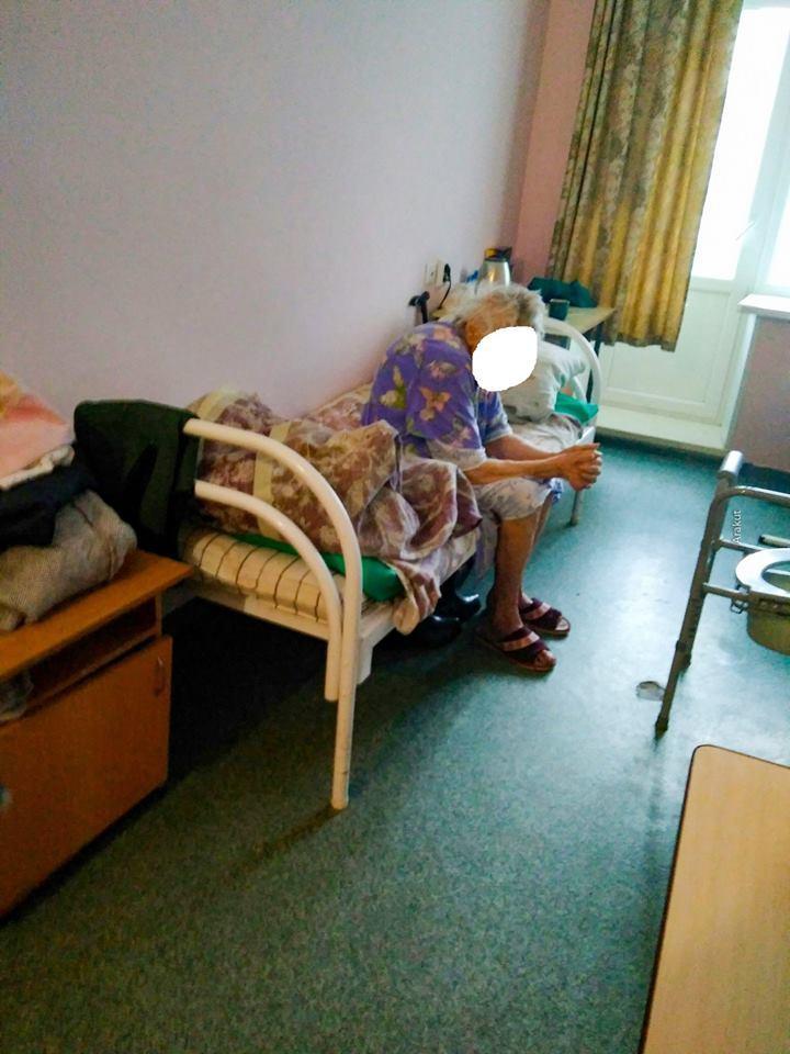 Дом престарелых как туда попасть в уфе заостровье дом престарелых