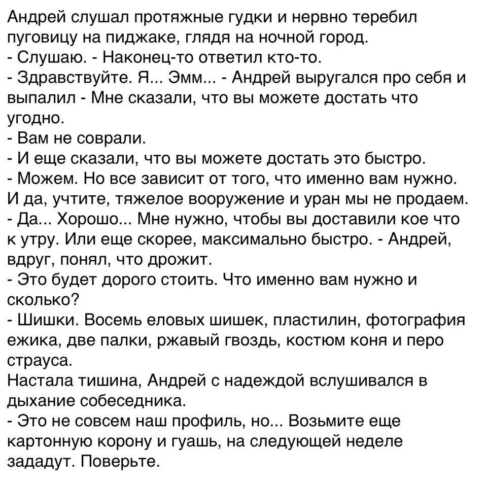 https://cs10.pikabu.ru/post_img/big/2018/10/31/11/1541015281185533567.jpg