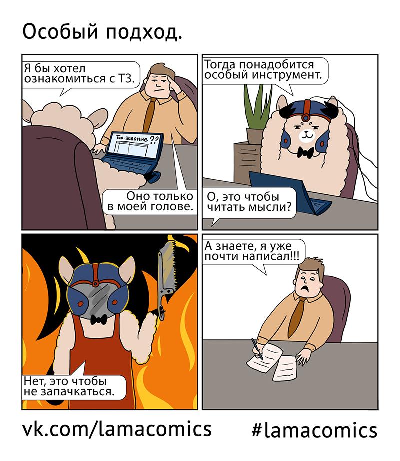 https://cs10.pikabu.ru/post_img/big/2018/11/04/5/1541315787196271130.jpg