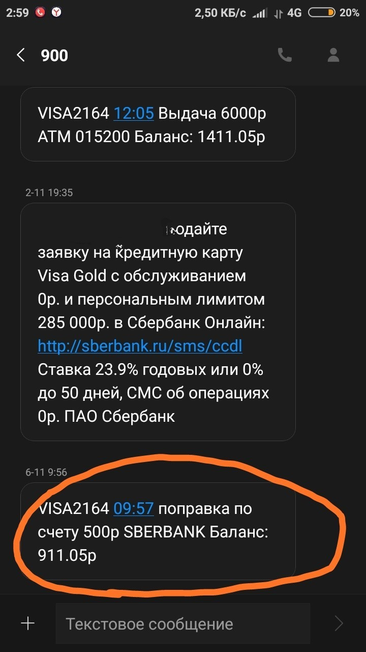 онлайн деньги на карту виза кредитный калькулятор онлайн втб ипотека новостройка