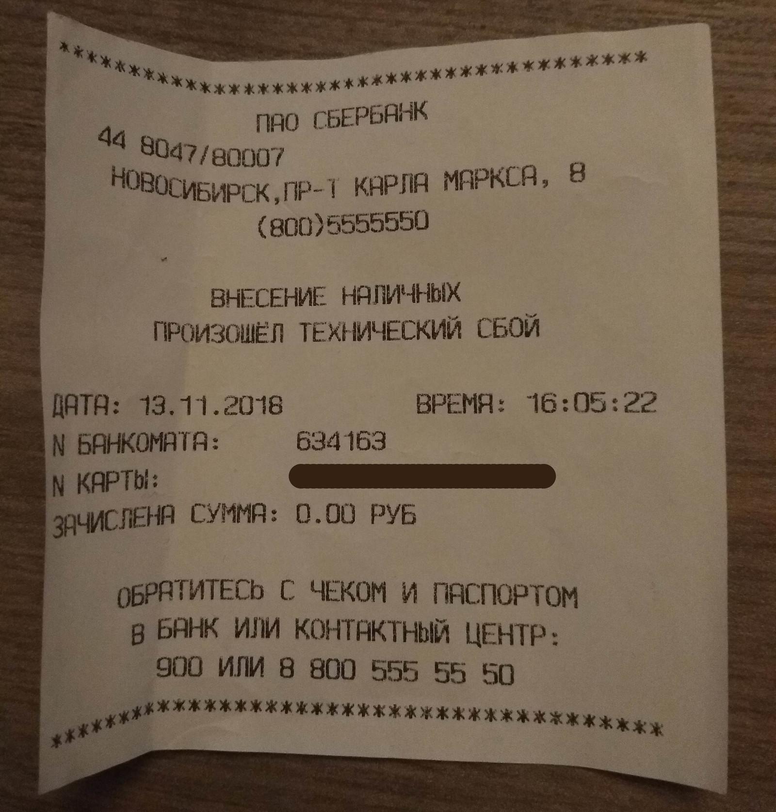 Газпромбанк онлайн калькулятор ипотечного кредита