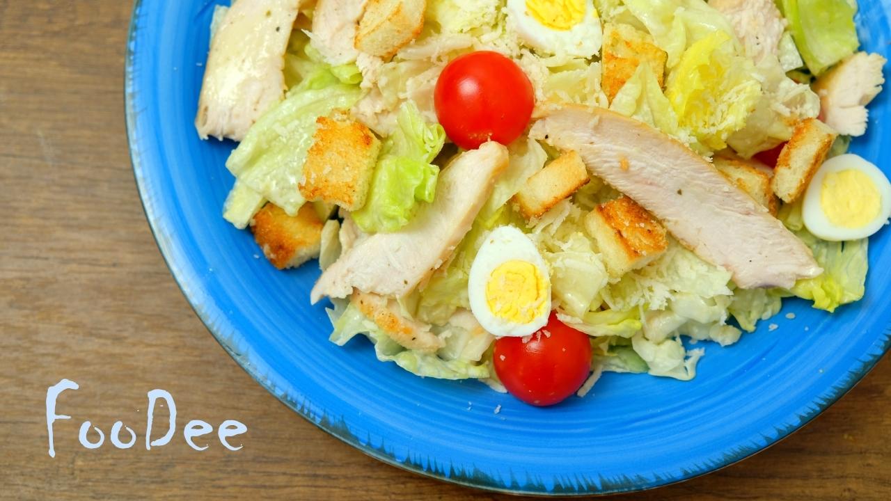 Салат цезарь заменить курицу