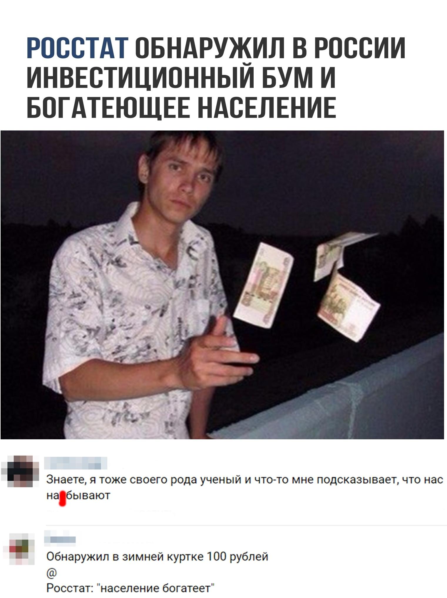 Во II квартале жизнь россиян была недостаточно дорогой для роста МРОТ 19
