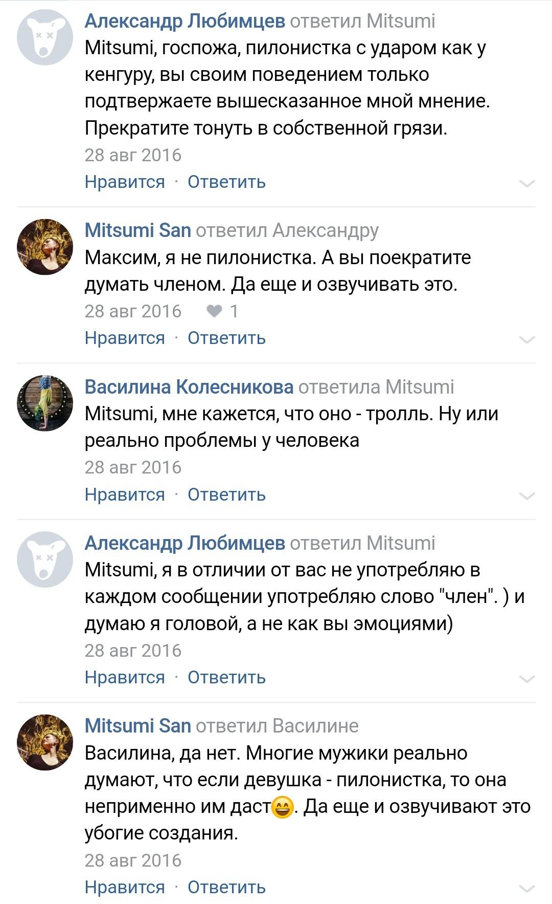 vot-tak-chlenishe-seks-s-telkoy-v-mentovskoy-forme