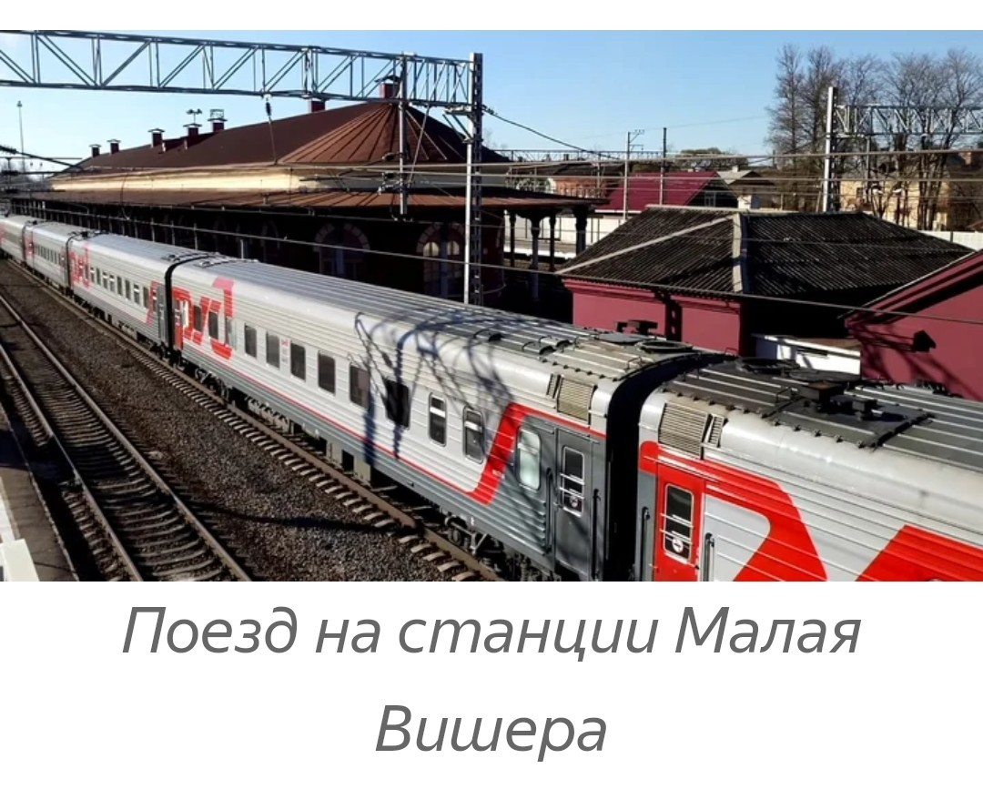 Как решить задачу с поездом и платформой решение геометрических задач по прогр