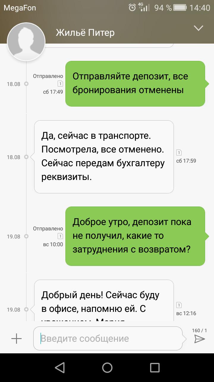 банк ренессанс кредит оренбург адреса офисов