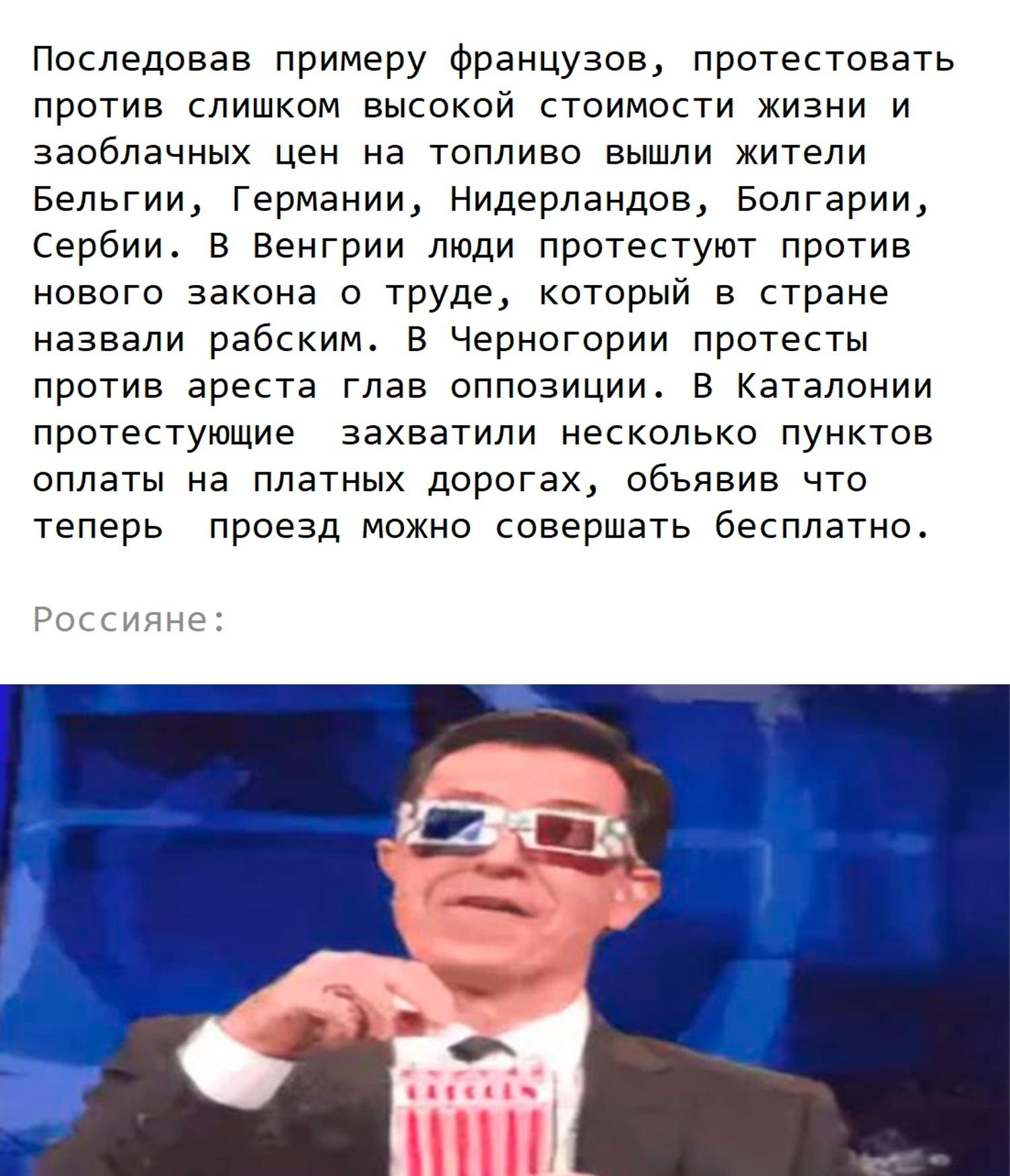 Долго ещё будут пиздеть на украинских каналах эти мрази