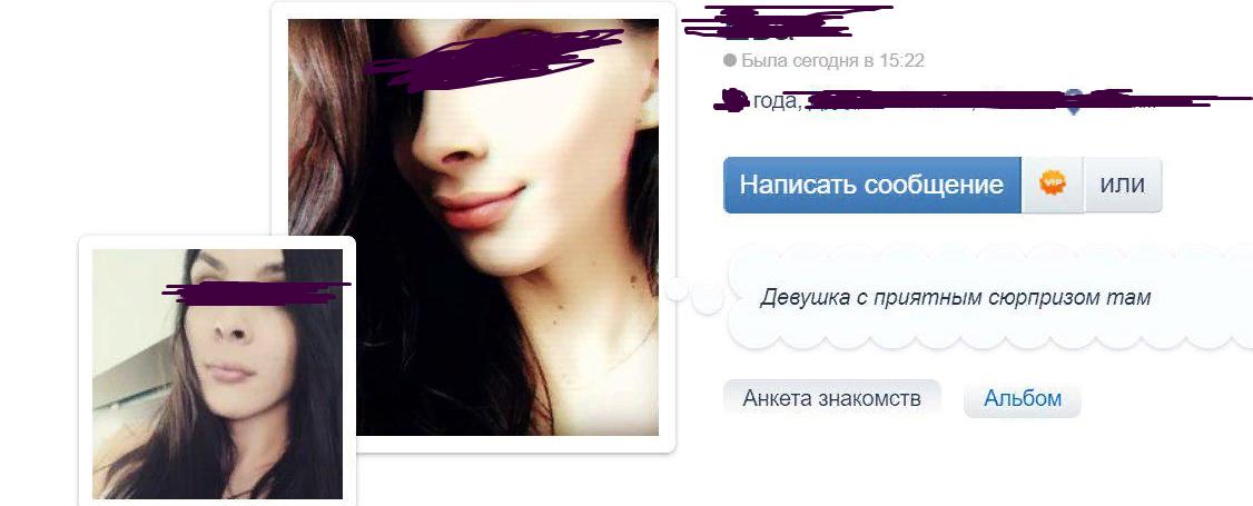 Знакомство для общения в интернете секс знакомства острогожск