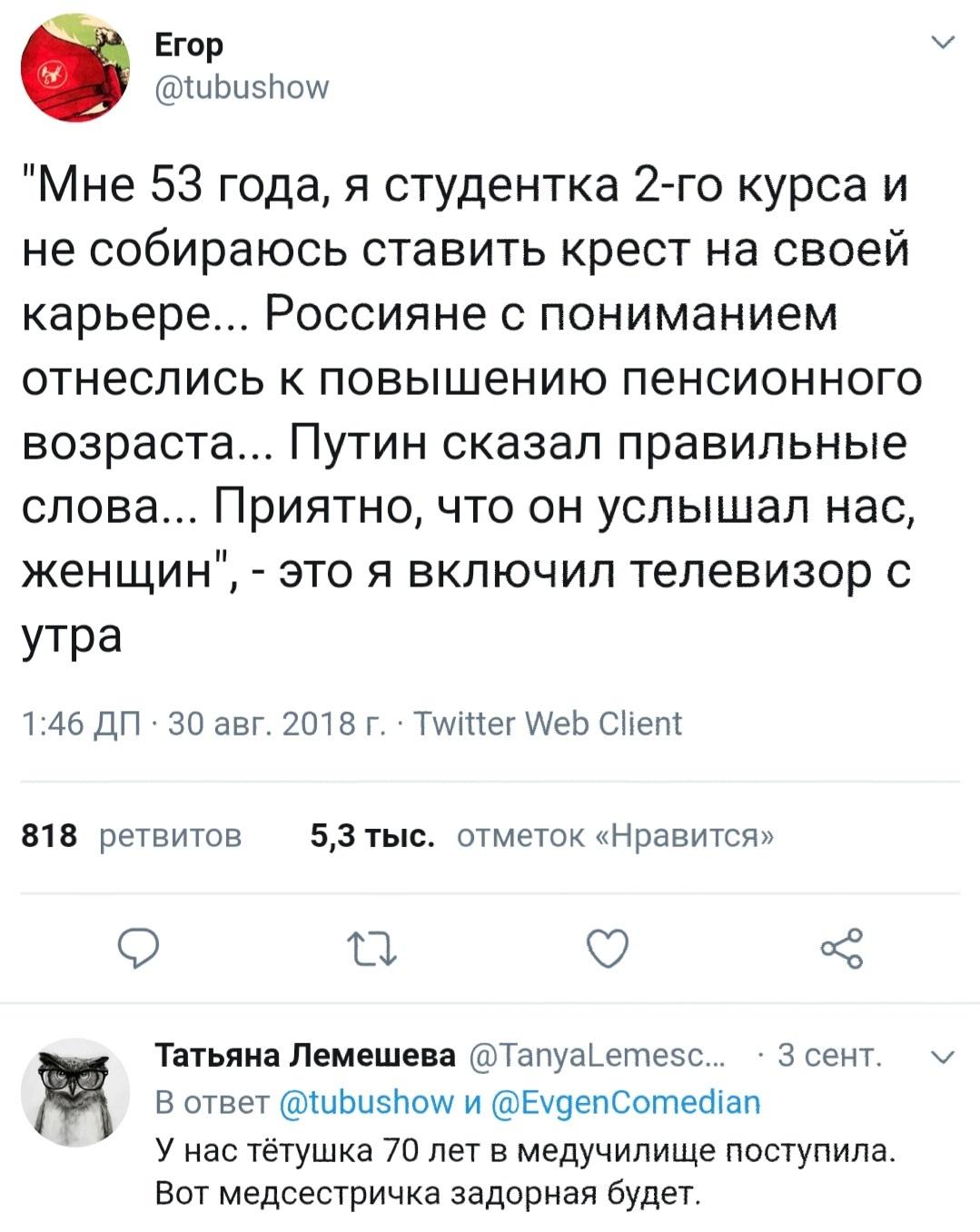 eblya-patsanov-kak-pravilno-prigat-na-hue
